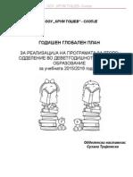 Godisen Globalen Plan2015-16.doc