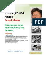 Sevgul Uludag Underground Notes_Τεύχος 9γ_2015.pdf