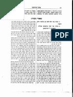 Rodkinson - Judah David Eisenstein - Otzar Zikhronotai 1920