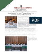 Ahmadiyya Muslim News