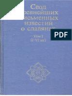 Svod Drevneishih Pis Mennyyh Svedenii o Slavyanah t 1 1 6 Vv