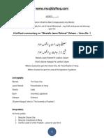 """A Brilliant Commentary on """"Mustafa Jaane Rahmat"""" Salaam – Verse No. 1"""