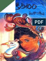 PremaKireetam by Meera Lakshmi