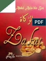 Kitab Zakat - Syaikh Abdul Aziz Bin Baz
