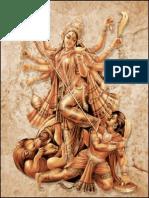 Durga Prema Supreme