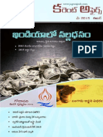 Telugu May 2015 eBook