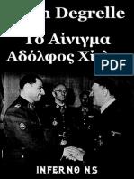 Leon Degrelle / Το Αίνιγμα Αδόλφος Χίτλερ