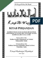 Kitab Al-Wasiyyah Imam Abu Hanifah (Melayu)