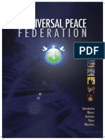 UPF Brochure