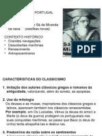 Classicismo 2012