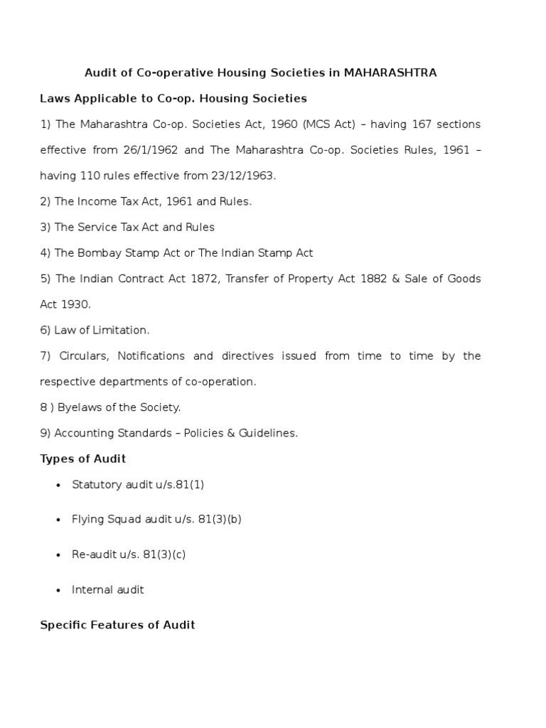 audit of co op soasdciety maharashtra | depreciation | audit