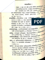 Nyaya Kosha or Dictionary of Technical Terms of Indian Philosophy - MM Bhimacharya Jhalkikar 1928_Part3