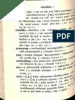 Nyaya Kosha or Dictionary of Technical Terms of Indian Philosophy - MM Bhimacharya Jhalkikar 1928_Part3