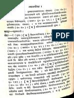 Nyaya Kosha or Dictionary of Technical Terms of Indian Philosophy - MM Bhimacharya Jhalkikar 1928_Part7