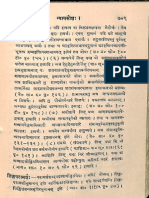 Nyaya Kosha or Dictionary of Technical Terms of Indian Philosophy - MM Bhimacharya Jhalkikar 1928_Part5