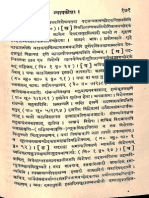 Nyaya Kosha or Dictionary of Technical Terms of Indian Philosophy - MM Bhimacharya Jhalkikar 1928_Part2