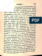 Nyaya Kosha or Dictionary of Technical Terms of Indian Philosophy - MM Bhimacharya Jhalkikar 1928_Part6