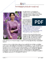 DASSK.jittoo.design.091109 Bty Bur Burma
