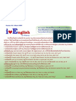iLoveEnglish 20 (3Mar09)