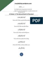 Al Wadaa', O the Beloved Month of Ramadan!