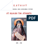 Akathist to St Silouan the Athonite