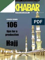 BaKhabar, September 2015
