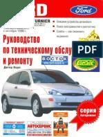 Ford_Focus_turnier.pdf