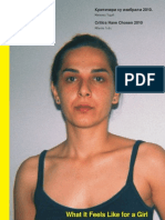 Milanka Todic, JELENA JURESA, What It Feels Like for a Girl, Beograd 2010