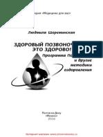 25195.pdf