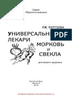 25243.pdf