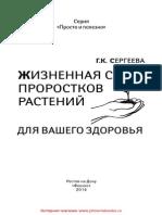 25244.pdf