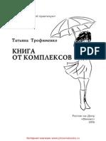 25308.pdf
