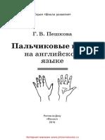 25589.pdf