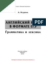 25727.pdf