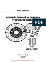 26219.pdf