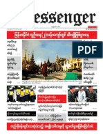 The Messenger Daily Newspaper 2,September,2015.pdf