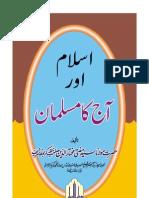 Islam Aur Aaj Ka Musalman by Sheikh Mufti Mukhtaruddin Karbogha Shareef