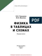 26246.pdf