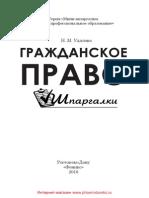 26258.pdf