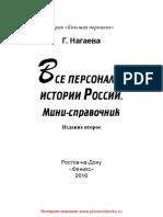 26244.pdf