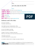 Korean expressions 5
