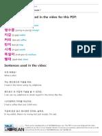 Korean expressions 7