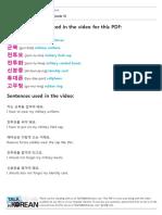 Korean expressions 10