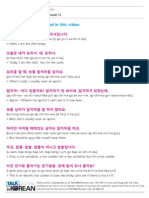 Korean expressions 13