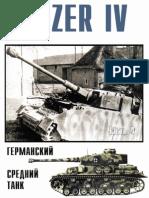 011 - Panzer IV_Германский Средний Танк_4