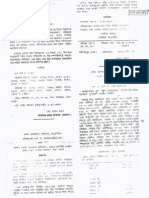 Documents of Dispute Land.pdf