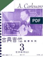 Carlevaro Abel_Book No 3