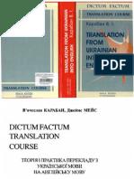 Karaban V. Translation From Ukrainian Into English
