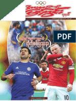 sportsviewjournal(4-35)+