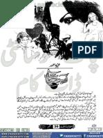 Aab e Hayat Episode 11 by Umera Ahmed - Urduinpage.com